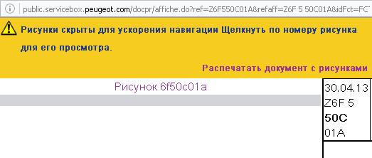 http://peugeot-605ref.ucoz.ru/servicebox.jpg
